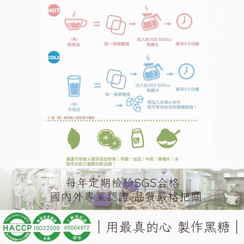 樂金香太禓食品黑糖茶磚