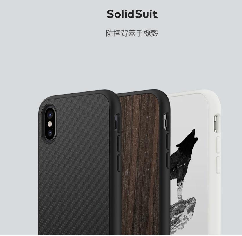 SolidSuit