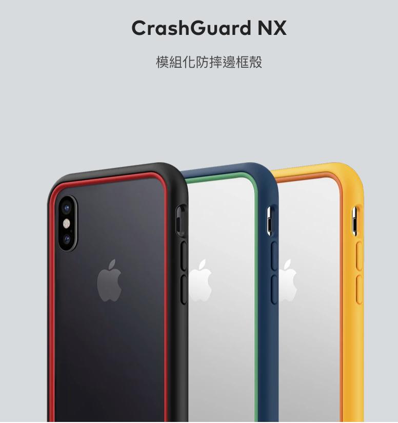 CrashGuard NX