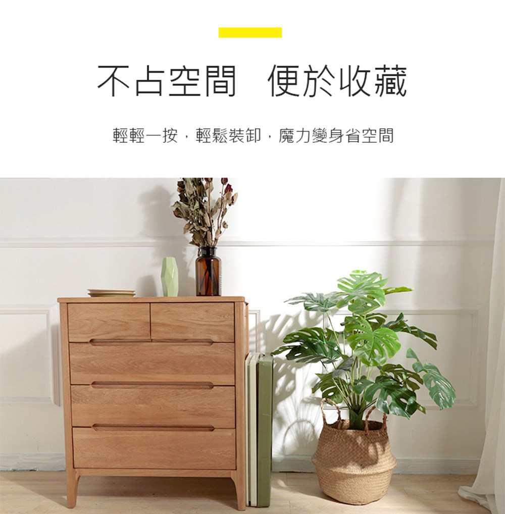 不占空間 便於收藏。輕輕一按,輕鬆裝卸,魔力變身省空間。