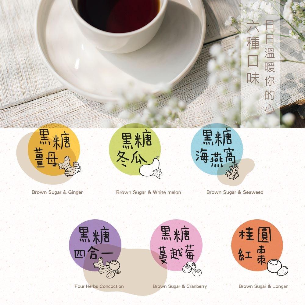 【公益現代婦女基金會】太禓食品黑糖茶磚(4罐)