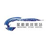 「星動銀河旅站logo」的圖片搜尋結果