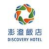 「澎澄飯店logo」的圖片搜尋結果