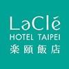 「樂頤飯店logo」的圖片搜尋結果