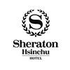 「新竹喜來登大飯店logo」的圖片搜尋結果