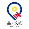 「品文旅logo」的圖片搜尋結果