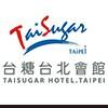 「台糖台北會館logo」的圖片搜尋結果