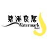 「高雄碧港良居logo」的圖片搜尋結果