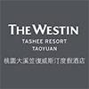 「大溪威斯汀logo」的圖片搜尋結果