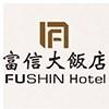 「台南富信大飯店logo」的圖片搜尋結果