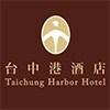 「台中港酒店logo」的圖片搜尋結果