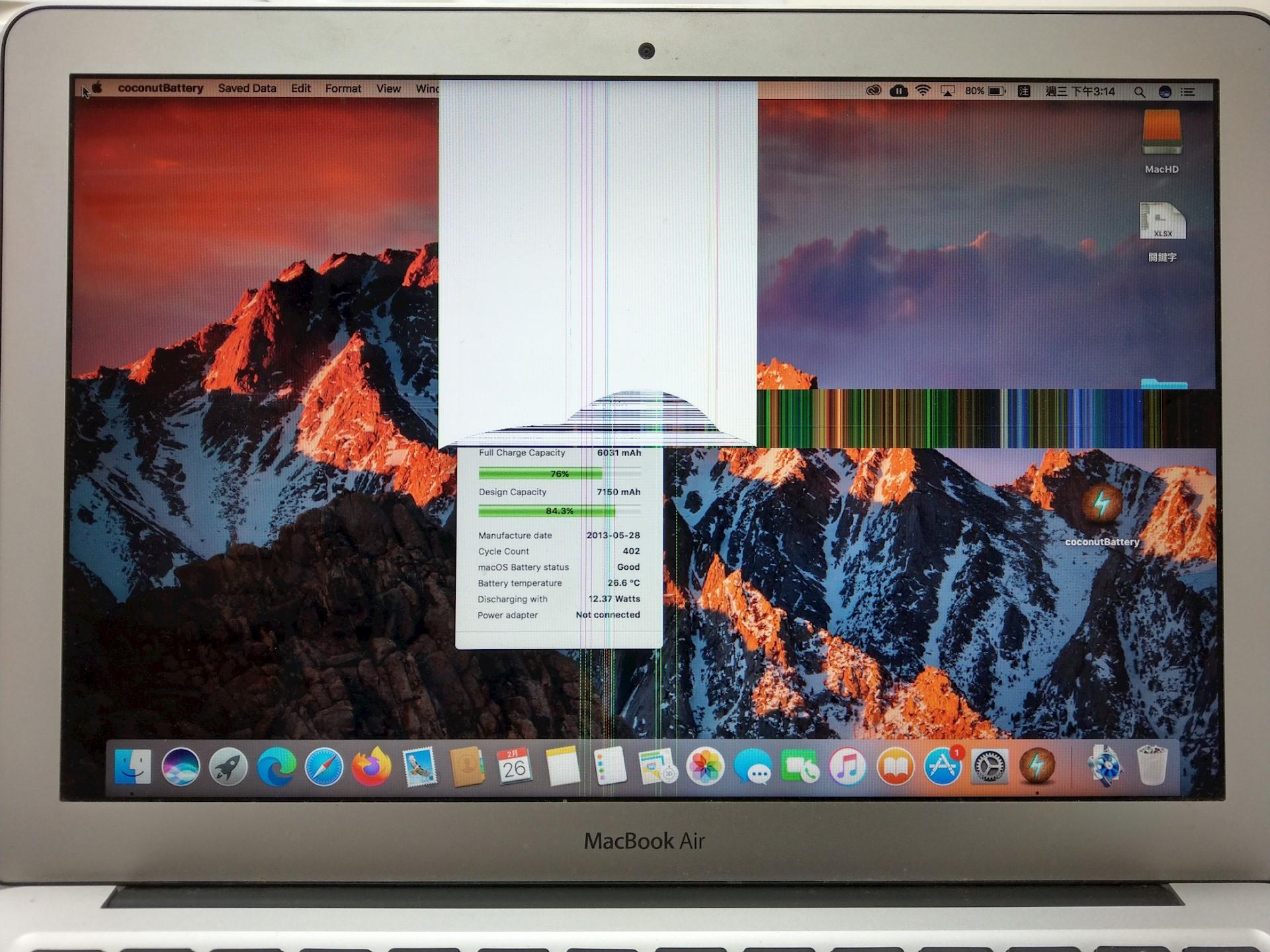 Mac螢幕不顯示