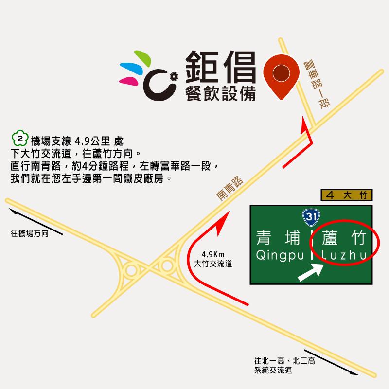桃園市蘆竹區富華路一段80號 自行開車的交通指引圖